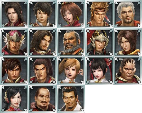 File:Wu Avatar Set (DW8 DLC).jpg