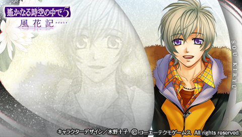 File:Haruka5kazahanaki-pspwall-sou.jpg