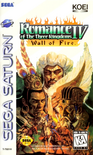 ROTK4 US Cover