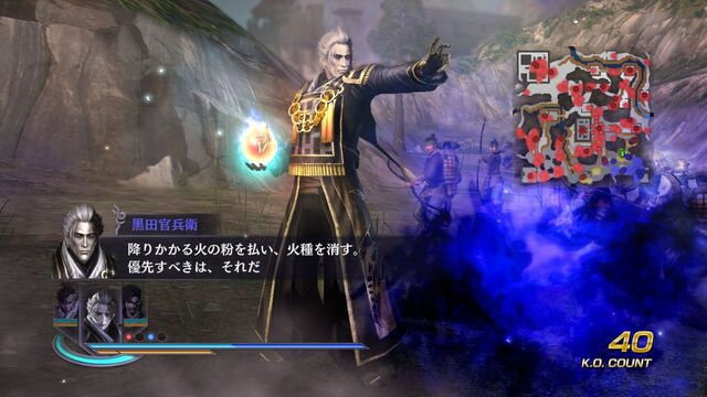 File:Warriors Orochi 3 - Scenario Set 23 Screenshot.jpg