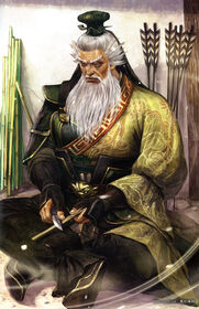Huang Zhong 15th Anniversary Artwork (DWEKD)