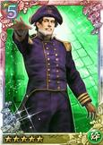 Admiral Perry (QBTKD)