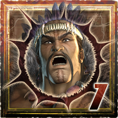 File:Fist of the North Star Trophy 14.png