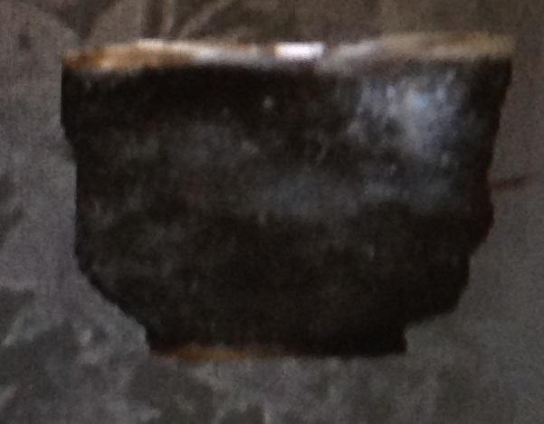 File:Ido Tea Bowl (Kessen III).png