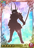 Skilled Slayer (QBTKD)