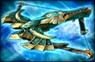 Mystic Weapon - Lianshi (WO3U)