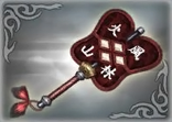 File:3rd Weapon - Shingen (WO).png