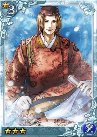 File:Yoshinobu Tokugawa (QBTKD).png