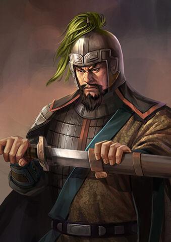 File:Guanqiu Jian - RTKXII (Large).jpg