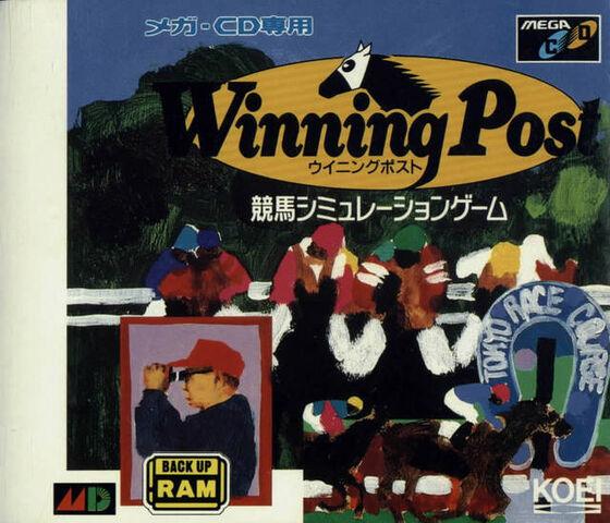 File:Winningpost.jpg