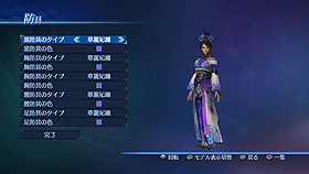 File:Female Costume 8 (DW8E DLC).jpg