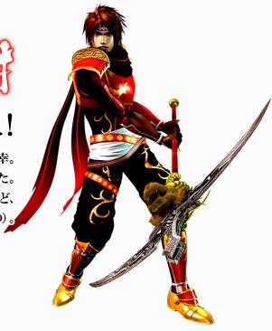 File:Yukimura-crkessenII.jpg