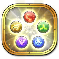 File:DQH2 Trophy 29.png