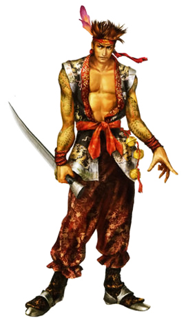 File:Gan Ning Artwork (DW2).jpg