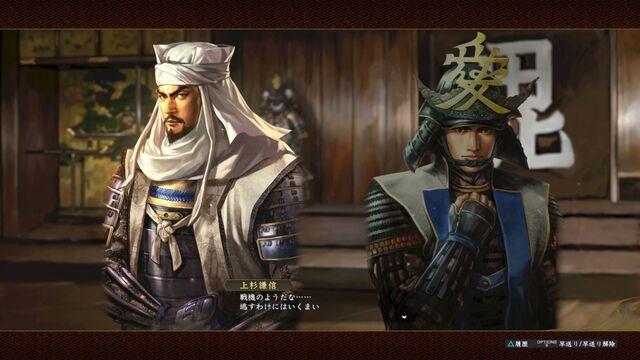 File:Nobuambitsouzou-dlc02-tedorigawa.jpg