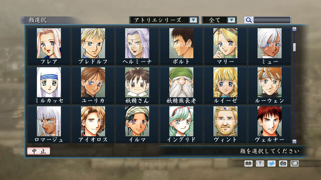 File:Portrait Set 31 (ROTKS DLC).jpg