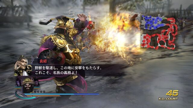 File:Warriors Orochi 3 - Scenario Set 22 Screenshot.jpg