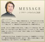 Rotk30thanniversary-2015message
