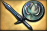 2-Star Weapon - Sophitia (WO3U)
