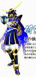 Masamune-crkessenII