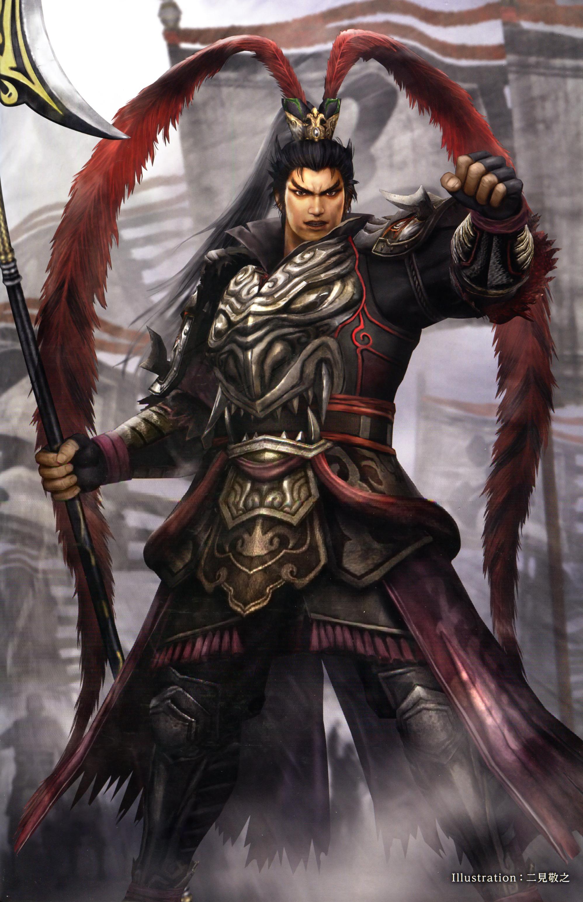 Lu Bu | Koei Wiki | FANDOM powered by Wikia