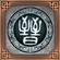 Dynasty Warriors 7 Trophy 6