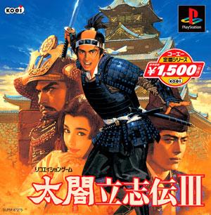 File:TaikoIII-cover.jpg