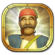 DQH2 Trophy 43