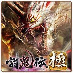 File:Toukidenkiwami-playcommuavatar2.jpg