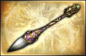 File:Brush - DLC Weapon 2 (DW8).png