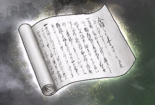 File:Heirloom - Kanetsugu Naoe (SW4).png