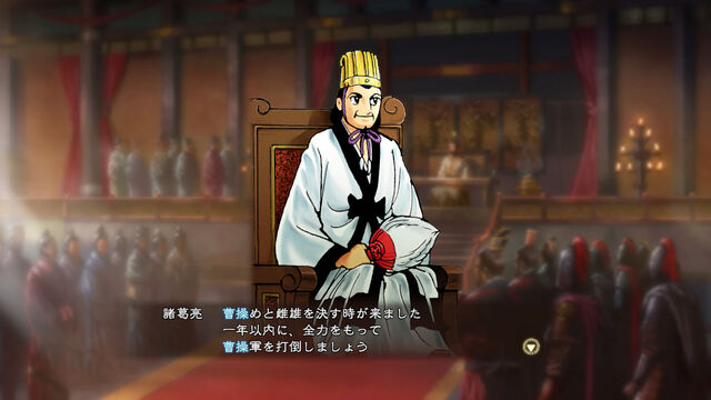 File:Zhuge Liang Manga Collaboration 2 (ROTK13 DLC).jpg