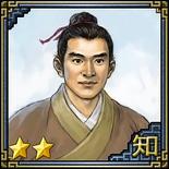 Chen Deng 3 (1MROTK)