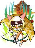Kenshin-kawanakajima-nobunyagayabou