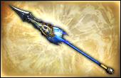 File:Dragon Spear - DLC Weapon 2 (DW8).png