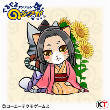 File:Matsu-gurunobunyaga.jpg