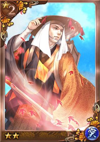 File:Saigyo (QBTKD).png