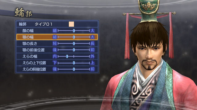 File:DW7E - Edit Character.jpg