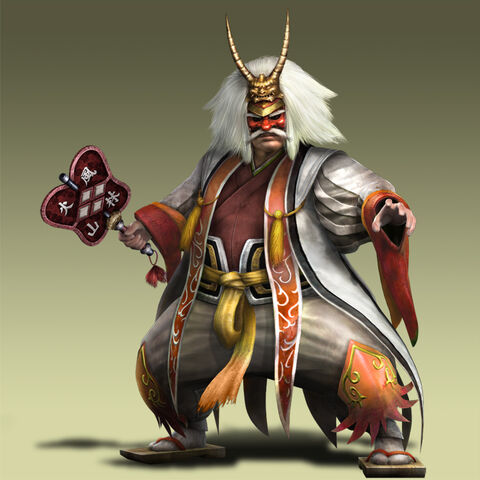 File:Shingen-wo3-dlc-sp.jpg
