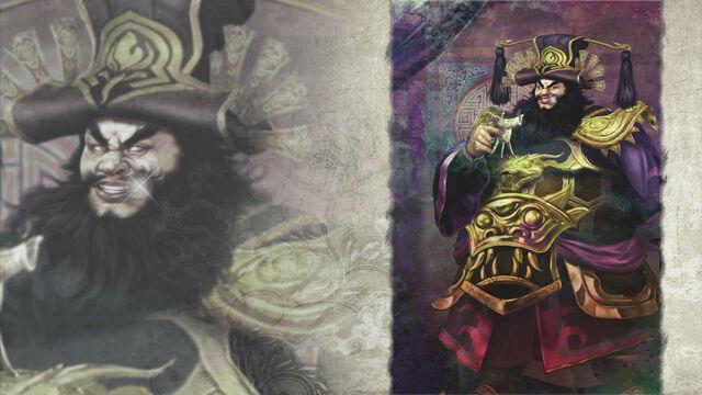 File:Treasure Box Artwork Wallpaper 58 (DW7 DLC).jpg