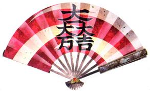 File:Mitsunari sw2weapon3.jpg