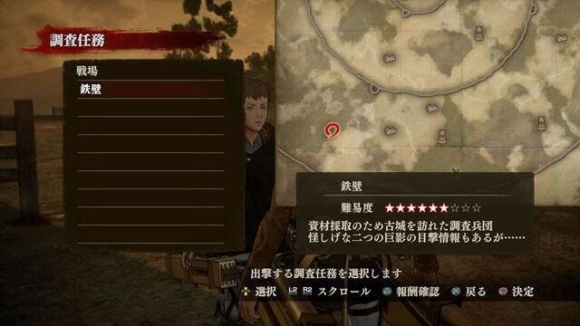 File:Stage Screenshot 4-1 (AOT DLC).jpg