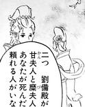 Mishi & Ganshi (CSTE)