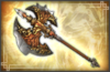 Axe - 4th Weapon (DW7)