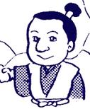 Ieyasu Tokugawa (NAZM)