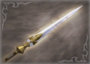 2nd Weapon - Lu Xun (WO)