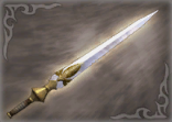 File:2nd Weapon - Lu Xun (WO).png