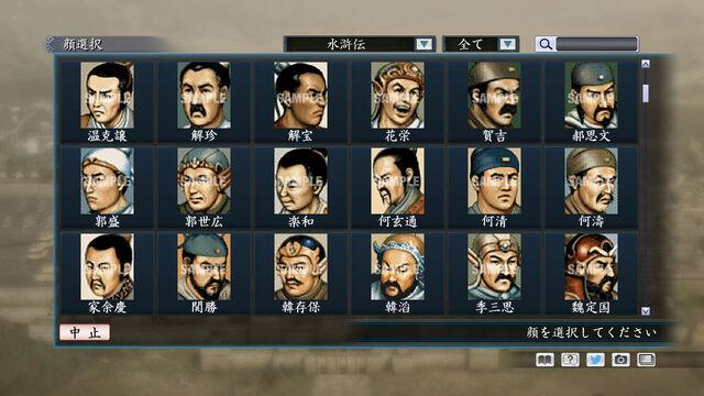 File:Portrait Set 60 (ROTKT DLC).jpg