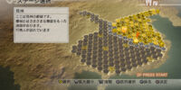 Dynasty Warriors 7/Conquest Mode