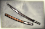 File:Curved Blade - 1st Weapon (DW8).png